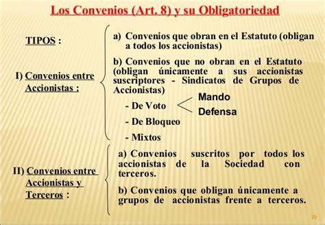 0. legislacion laboral ley de sociedades n° 26887 ujcm 2012
