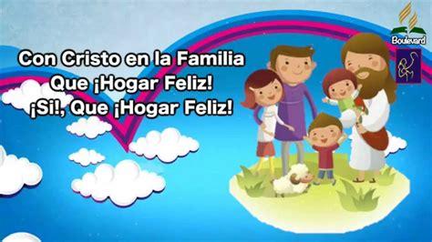 08  CON CRISTO EN LA FAMILIA . EBV 2014, SI DIOS ESTA ...