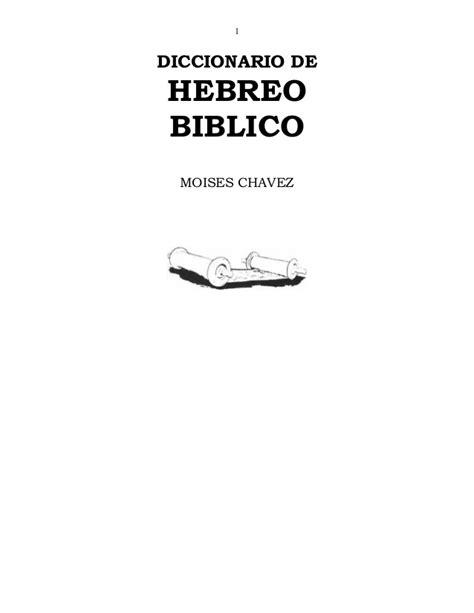 090+ +ddib+ chavez+hebreo+swanson+griego