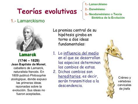 1º Civilización U1º: Las teorías evolucionistas