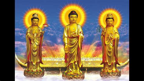 1 Hour Zen Music: Chinese Amitabha Buddha Mantra Music ...
