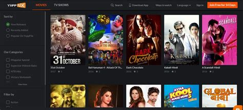 10 Best Sites To Watch Hindi Movies Online [ Working  2019 ]