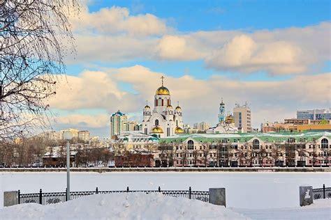 10 datos sobre Ekaterimburgo, próxima sede donde jugará ...