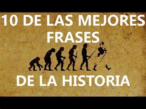 10 De Las Mejores Frases De Motivación De La Historia ...