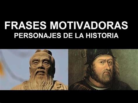 10 FRASES MOTIVADORAS CORTAS DE PERSONAJES DE LA HITORIA ...