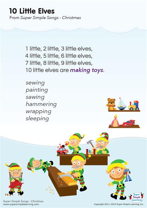 10 Little Elves Lyrics Poster | Super Simple