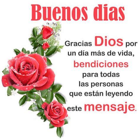 1000+ images about Buenos días on Pinterest   Te amo ...