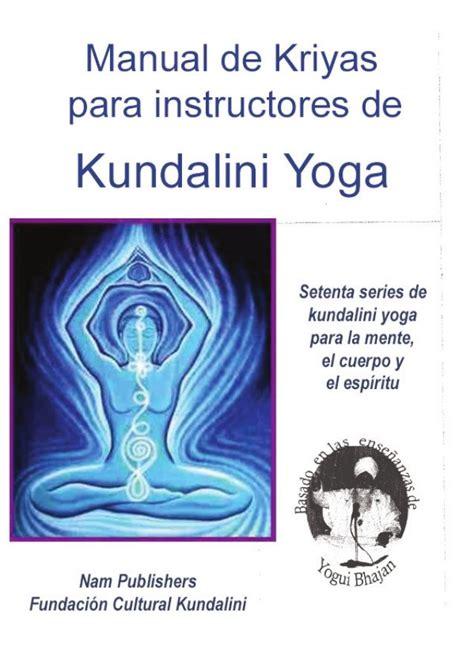 1000+ images about Yoga ️ kundalini yoga ️ ayurveda on ...