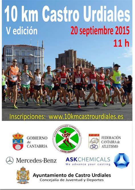 10km Castro Urdiales 2015 Cantabria