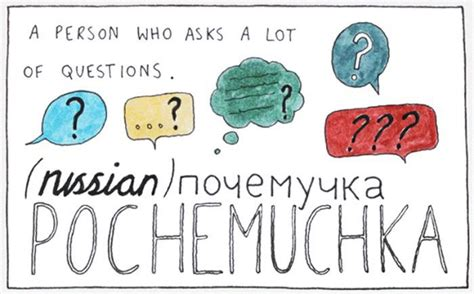 11 Words With No English Translation   Others