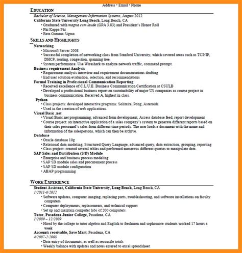 12 13 how to put skills on a resume examples ...
