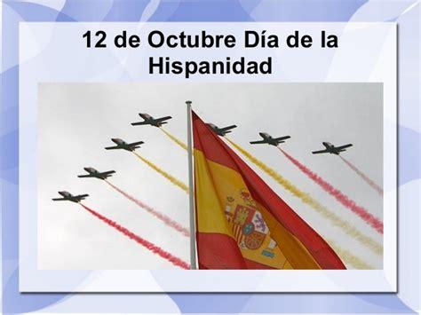 12 de octubre:Día de la Hispanidad