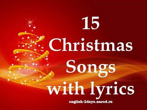15 Christmas Songs with Lyrics  Рождественские песни ...