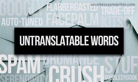 15 English Words With No Translation   smartessayrewriter.com