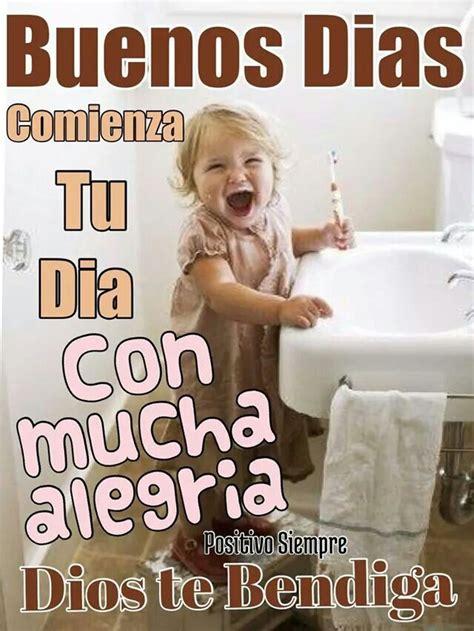 17 Best images about BUENOS DIAS on Pinterest | Te amo ...