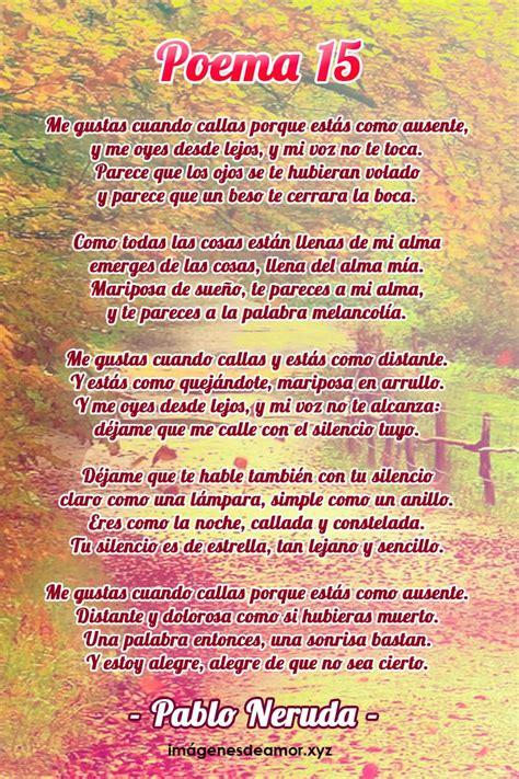 175 Poemas de Amor para Enamorar 【CORTOS y LARGOS】