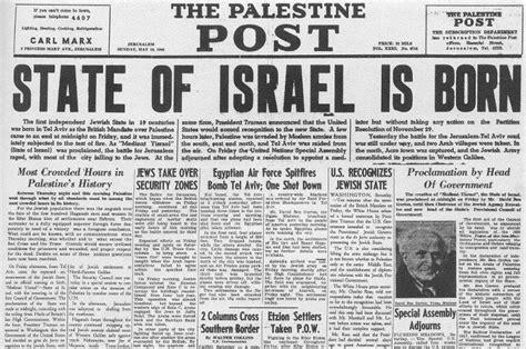 1948 1948   Nace el Estado de Israel  14 de may    Mis ...