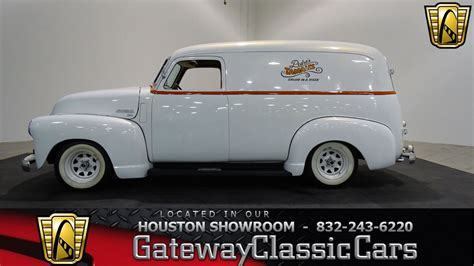 1949 Chevrolet Panel Truck Gateway Classic Cars #659 ...