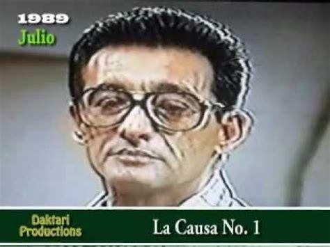 1989/012 JUICIO AL GENERAL ARNALDO OCHOA   YouTube
