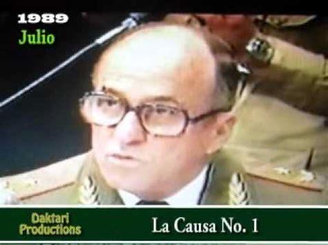 1989/015 El Juicio del General Arnaldo Ochoa 15/21   YouTube