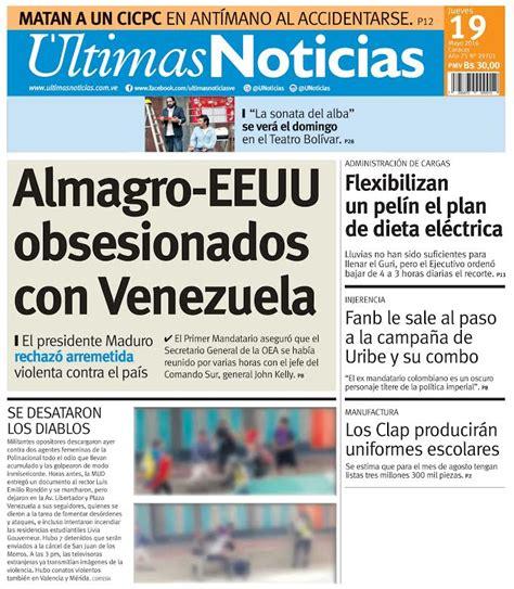 #19m portada de hoy del diario ultimas noticias ...