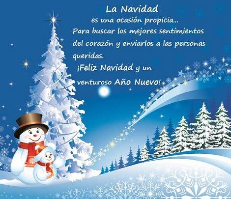 20 Dedicatorias originales para la Navidad 2013
