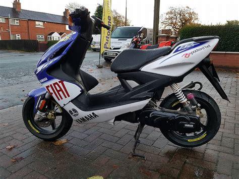 2011 YAMAHA AEROX 50cc SCOOTER | Fics Motorcycles