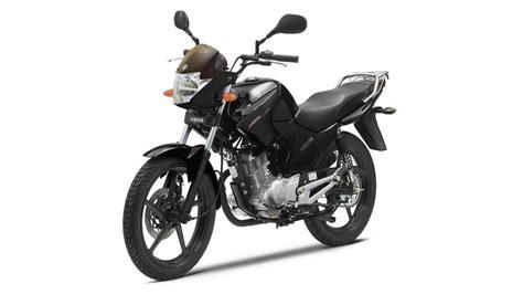 2014 Yamaha YBR 125 Custom   Moto.ZombDrive.COM