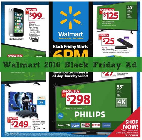2016 Walmart Black Friday Ad Now Available Online