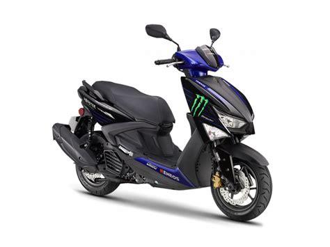2021 Yamaha Cygnus Gryphus 125cc scooter unveiled in Taiwan