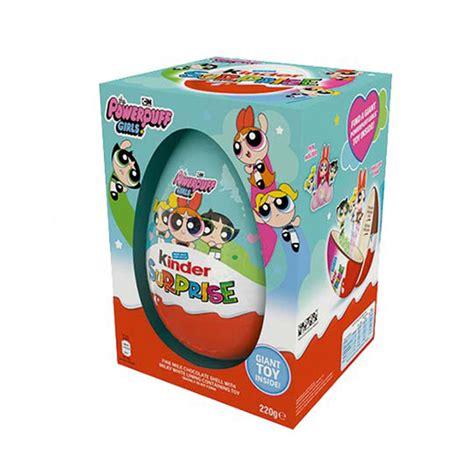 220g Rare Kinder Surprise Maxi Easter Egg Limited Edition ...