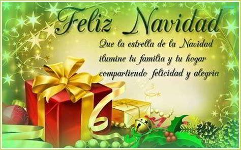 24 Imágenes para Felicitar en Navidad y Año Nuevo 2018 ...