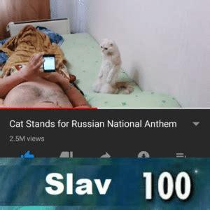 25+ Best National Anthem Memes | Anthem Memes, Benches ...