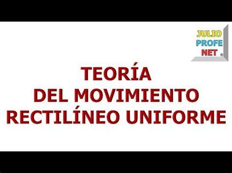 3. TEORÍA DEL MOVIMIENTO RECTILÍNEO UNIFORME   YouTube # ...