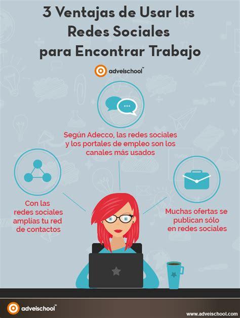 3 ventajas de usar las Redes Sociales para buscar trabajo ...