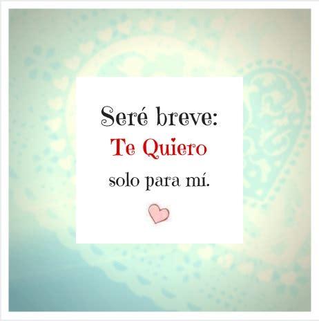 30 Frases de Amor para mi Novio Originales, Tiernas y para ...
