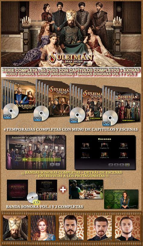$3000 Suleiman El Gran Sultan 4 Temporadas Serie Completa ...