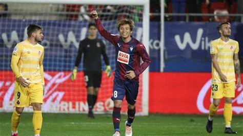 4 1. El Eibar se regala una feliz Navidad   Fútbol   Eurosport