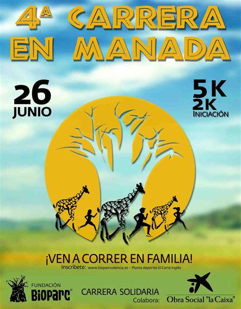 4ª Carrera en Manada Bioparc Valencia   YOU VALENCIA
