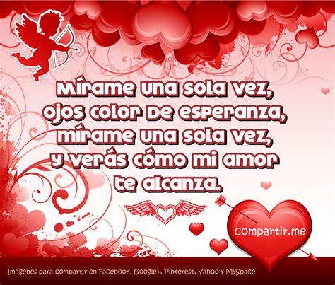 4 Frases tiernas de amor   Postales de amor