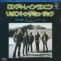 45cat   The Doobie Brothers   Long Train Runnin  / Listen ...