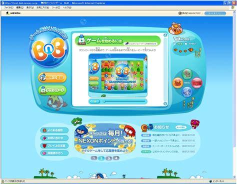 4Gamer.net ― スクリーンショット(【リリース】「BnB」わかりやすいサイトへ,公式サイトをリニューアル)