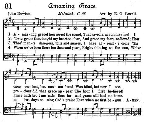 5 Best Images of Amazing Grace Lyrics Printable   Amazing ...