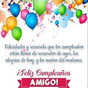 5 Frases Cortas Para Felicitar A Un Amigo En Su Cumpleaños ...
