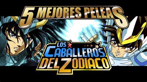 5 Mejores Peleas De Los Caballeros Del Zodiaco   YouTube