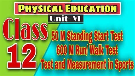 50 M Standing Start Test & 600 M Run/Walk Test || Physical ...