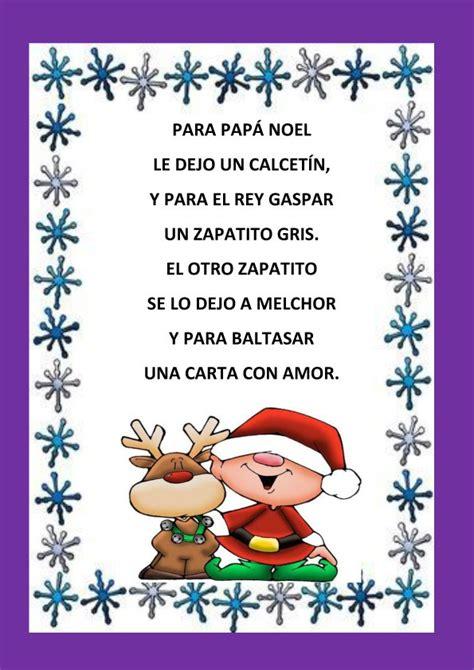 54 Poemas Cortos para Niños » Poesias infantíles Bonitas ...