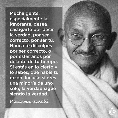 7 ventajas de estar soltero   Mahatma gandhi, Quotes ...