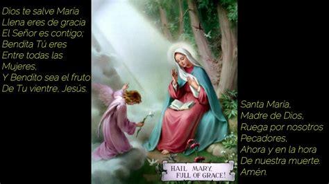 70 San Miguel Arcángel   YouTube