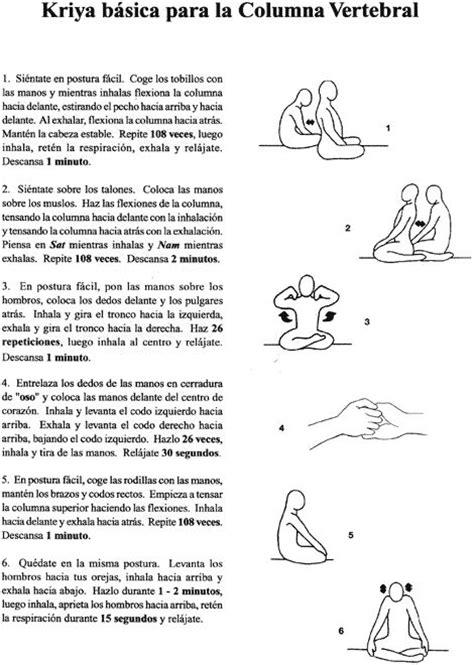 77 best images about Kundalini Yoga on Pinterest